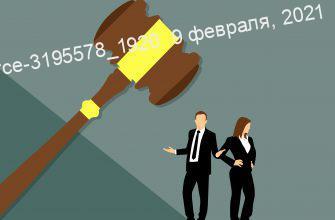 divorce-3195578_1920
